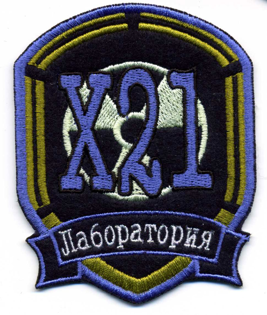 Patch pour X21 Radioactive Military